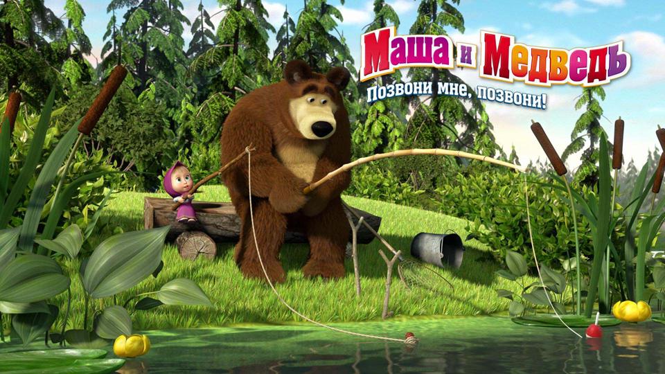 Masha e orso, duo russo alla riscossa