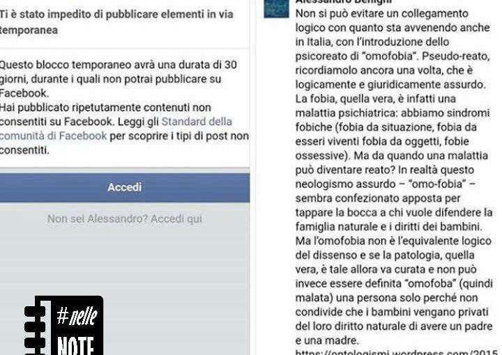Benigni-FB